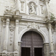 Stock Photo: Church facade and entrance