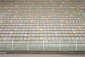 Футбольные поля Гостиный — Стоковое фото