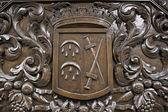 Historical shield — Stock Photo