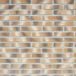 Stock Photo: Brick surface