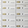 Royalty-Free Stock Photo: Mailboxes in housing