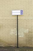 Sinyal ile duvar — Stok fotoğraf