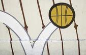 Ball basketball — Stock Photo