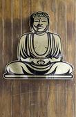 Buddha sitting — Stock Photo