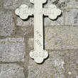 Religious cross with date — Stock Photo