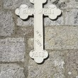 Religious cross with date — Stock Photo #26027071