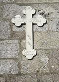 Cruz religiosa con fecha — Foto de Stock