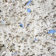 Dirty wall — Stock Photo #26070713