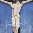 God crucified — Stock Photo