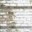 Bricks and plaster — Stock Photo