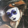 Harlequin Mask — Stock Photo
