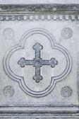 Cross stone religion — Stock Photo