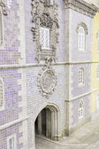 Lisbon Historic Castle — Stock Photo