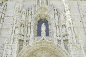 Lisbon Cathedral — Stock Photo
