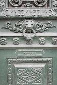 Architectural Door — Stock Photo