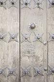 Urban thick door — Zdjęcie stockowe