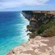 Breakaway, high rocky seaside with surf of National park Nullarbor. South Australia. — Stock Photo #12477958