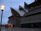 Opera House at night November 3, 2007 in Sydney, Australia. — Stock Photo