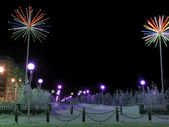 The city park at night. Architectural structures. Christmas decorations. — Stock Photo