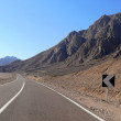 Stock Photo: Egypt. Road. Mountain views.