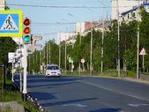Nadym, Russia - July 10, 2008: the City skyline. — Stock Photo