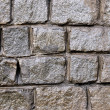 Stock Photo: Background of a granite wall