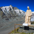 ������, ������: View of Grossglockner mountain and Emperor Franz Josef statue in the foreground