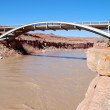 San Juan River — Stock Photo
