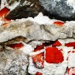 Fragment of the wall - Stock Photo