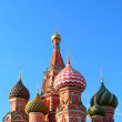 St. Basil — Stock Photo #12801207