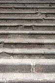 Cement Stairs — Stock Photo
