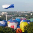 Stock Video: XVII-th Velikie Luki International Balloon Meet