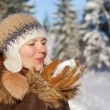 Winter portrait — Stock Photo #12685059
