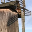 Stock Video: Old wooden windmill