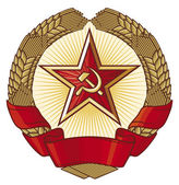 Sovyet amblemi — Stok Vektör