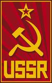 Soviet poster (ussr) — Stock Vector