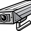 Vector de stock : Vector illustration of security camera