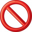 Not allowed sign — Stock Vector #26763421