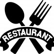 Stock Vector: Restaurant symbol