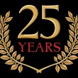 Golden laurel wreath 25 years — Vettoriali Stock