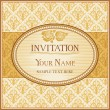 Vector vintage background and frame with sample text, for invitation or announcement — Stok Vektör