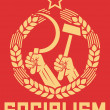 ������, ������: Socialism poster