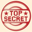 Top secret stamp — Stock Vector #26877697