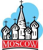 Cathédrale Saint-Basile en place rouge, Moscou, Russie — Vecteur