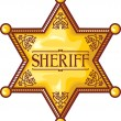 Vector sheriff's star (sheriff badge, sheriff shield) — Stock Vector