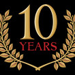 Vettoriale Stock : Golden laurel wreath 10 years