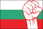 Bulgaria fist — Stock Vector