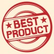 Best product stamp — Stock Vector