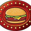Hamburger — Stock Vector #27132415