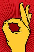 Human okay hand sign (OK hand symbol) — Stock Vector